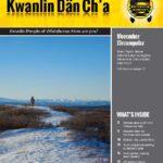 Winter 2018 - Kwanlin Dän Ch'a Newsletter